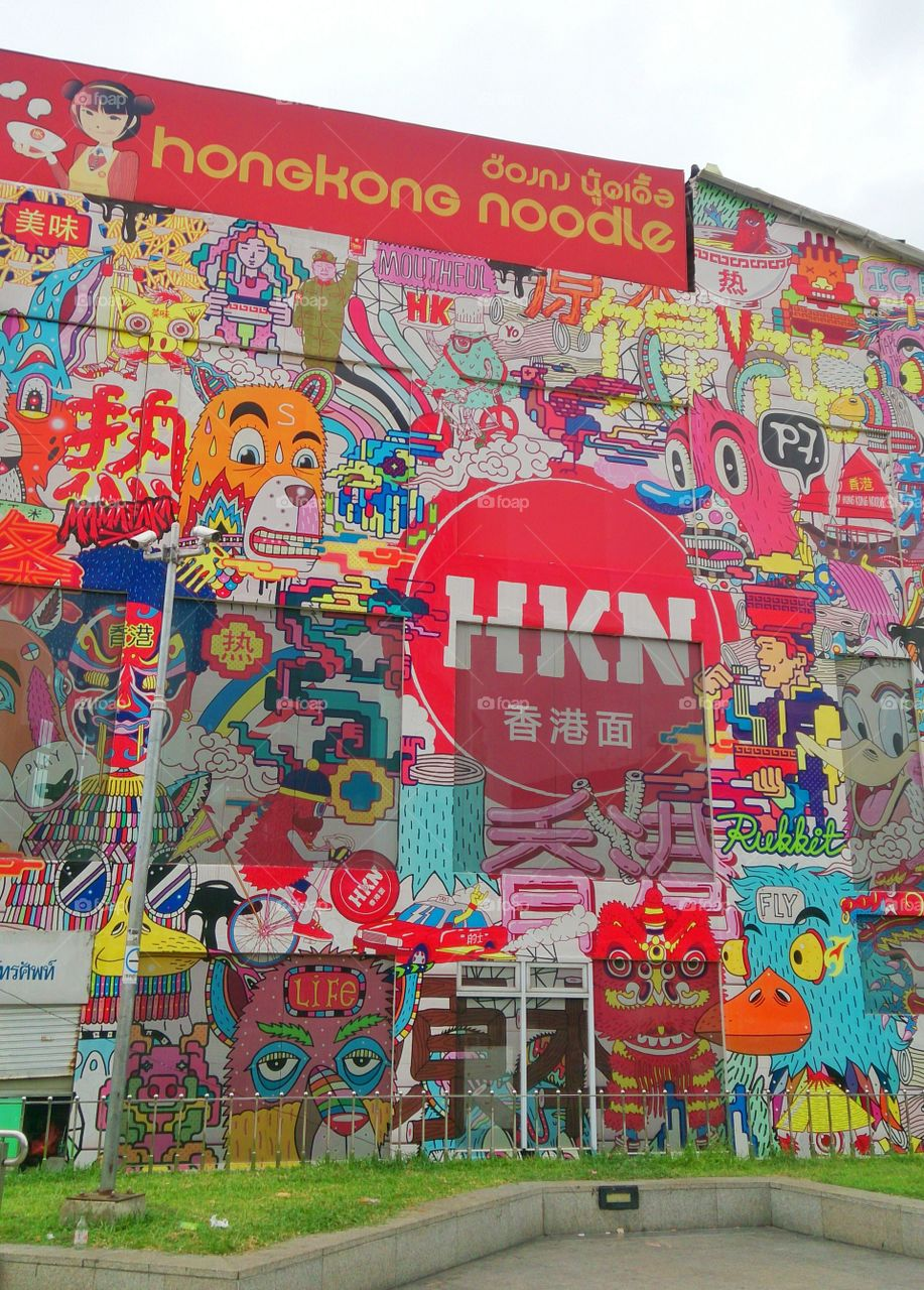 The Wall of Colorful Thoughts. This wall can truly capture your attention. It can be seen right next to the exit of Hua Lamphong station.
