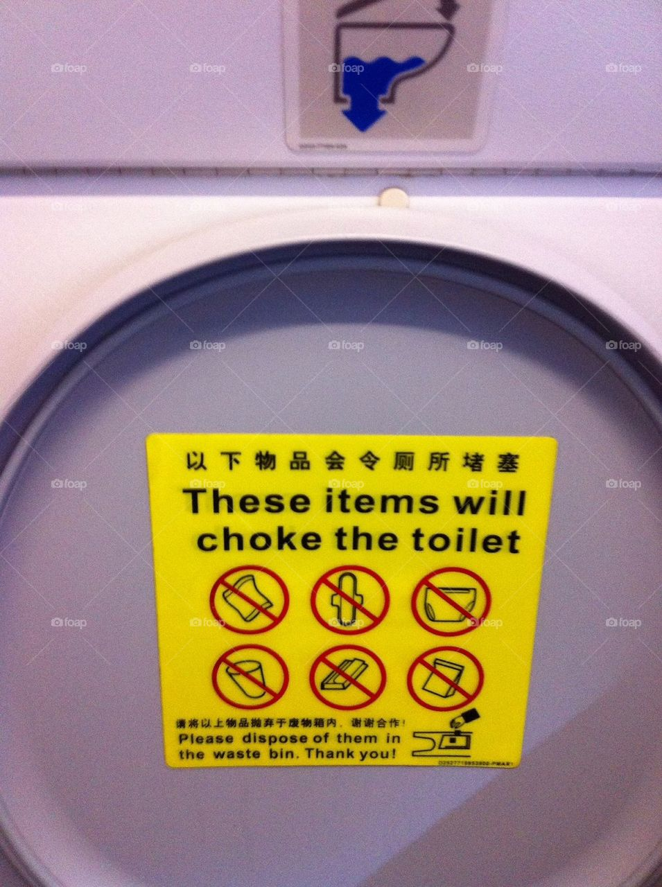 china funny lost in translation what the by simplyhoney